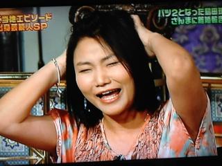 島田珠代の画像 p1_38