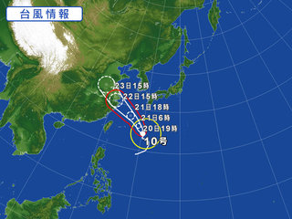 台風接近、明日のサロン営業について