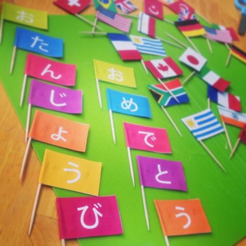 お子様ランチの旗を作ってみた ... : 折り紙 こいのぼり 作り方 : 折り紙