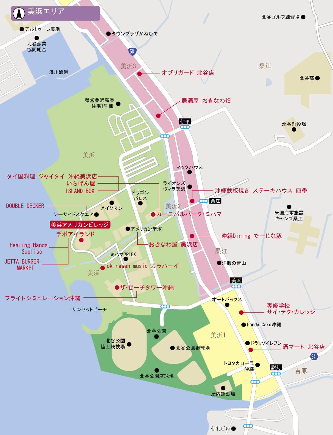 観光マップ:北谷町観光協会|リゾートタウン北谷で遊ぼう