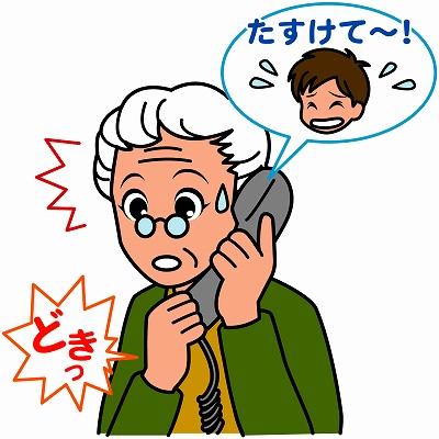 実践!Let's Read the Nikkei in English | ラジオNIKKEI