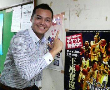 Kings Hysteria - 琉球キングスのファンサイト:スポんちゅ!(2014/06/28)