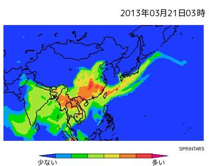 今日 の pm 2.5 東京都のPM2.5情報 - 全国のPM2.5情報・予報まとめ