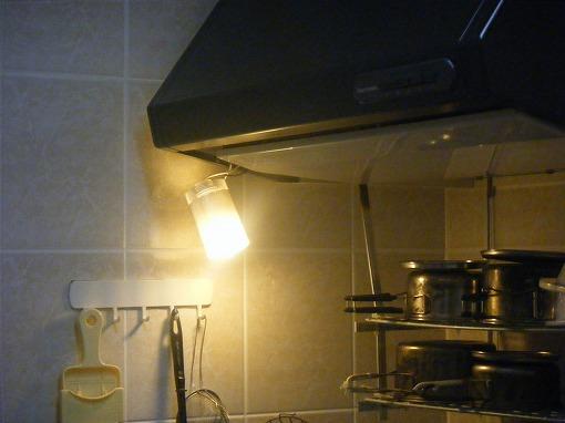 キッチン キッチンライト : キッチン・ライトの制作:作る ...