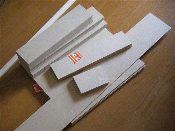 左:イラストレーターで寸法を MDF板で引き出し作り! (自作家具用):