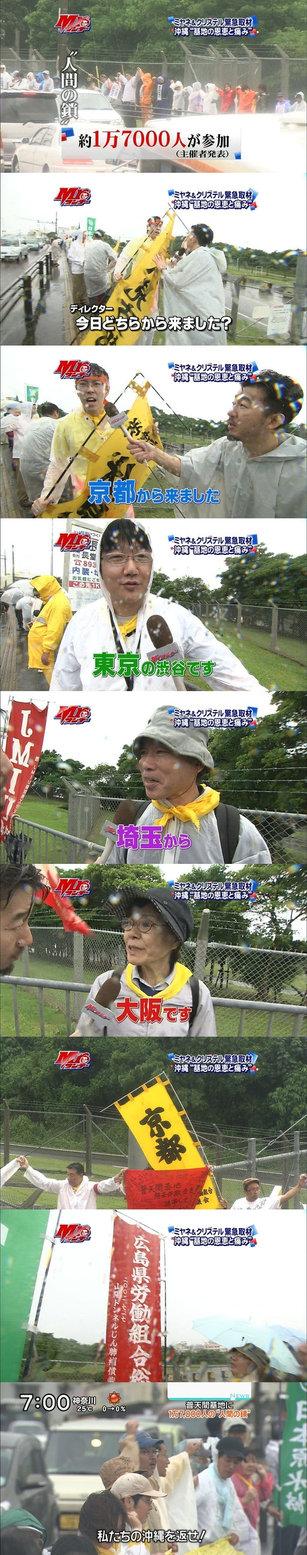 米国「風船や凧でオスプレイの飛行妨害するキチガイ逮捕してよ」 → 日本「難しい・・・」