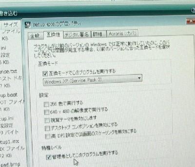 価格.com - 『DVD MovieWriter 7 SEのインストール …