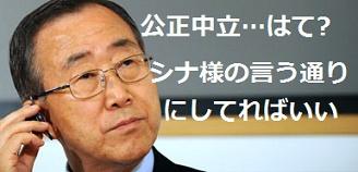 日本に核廃絶提案の資格があるの...