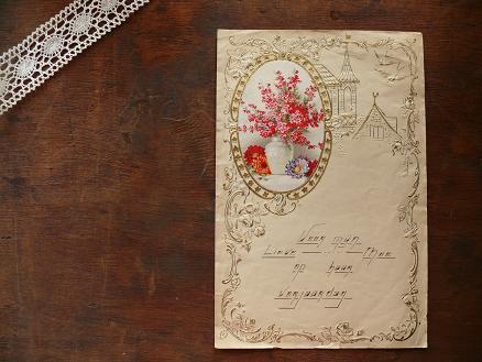 Permalink to 素敵 な メッセージ カード