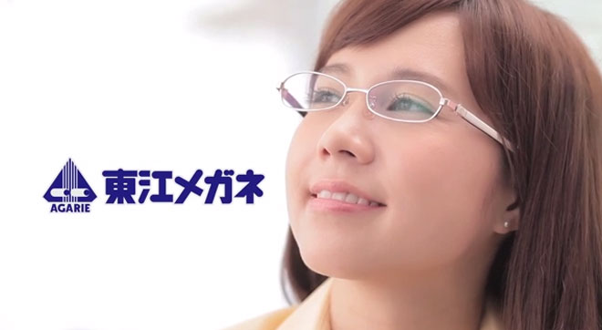 東江メガネのあゆか(AYUKA)
