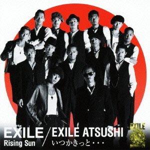 EXILEの画像 p1_4