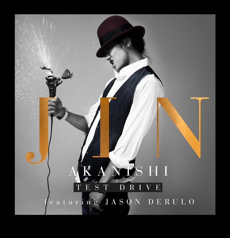 Jin Akanishi - Test Drive ft.:...