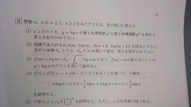 琉大数学2014マル秘解答一部大 ... : 中1 数学 プリント : プリント