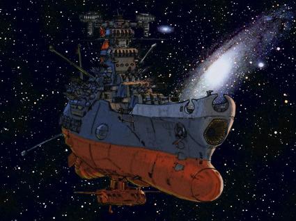 宇宙戦艦ヤマトの画像 p1_2